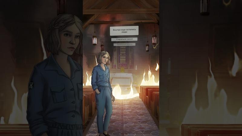 Visual novel Sample 122. Teaser Trailer Polygon GameLab 9