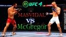 Хорхе Масвидаль vs Конор Макгрегор Бой в ЮФС 4, Jorge Masvidal vs Conor McGregor