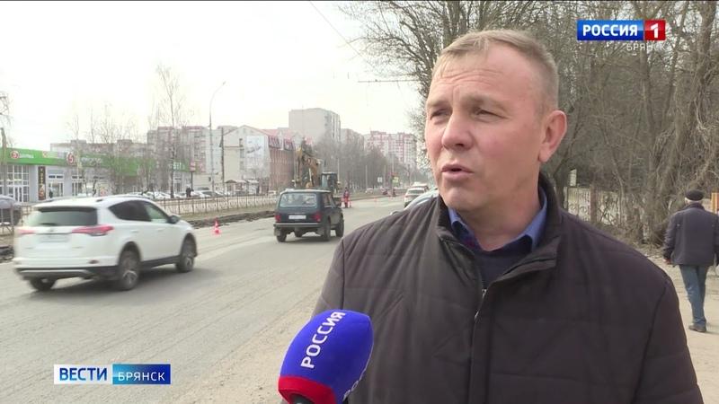 Ремонт проспекта Станке Димитрова в Брянске