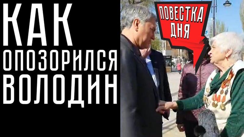 SS в Киеве, таджики и киргизы продолжают, бюджетников принуждают