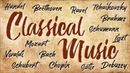 5 Hours Essential Classical Music Mozart Bach Beethoven Vivaldi Satie