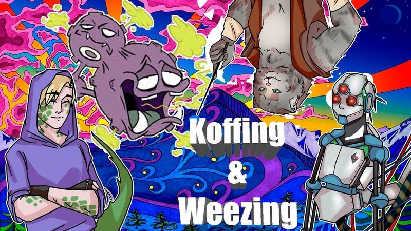 Это что за покемон Koffing и Weezing