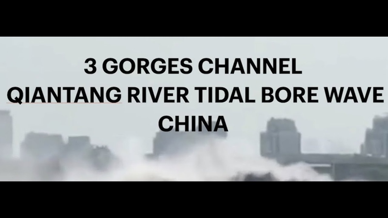 3 GORGES CHANNEL - QIANTANG RIVER TIDAL BORE WAVE CHINA