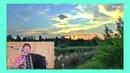 Деревня сл. Николай Меняйлов муз. Исп. Видео Любовь Кузнецова