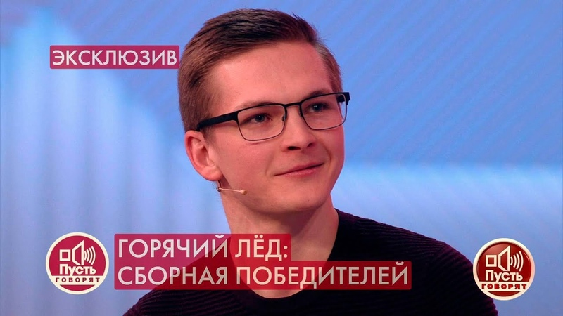 Я побеждаю ради супруги, - Михаил Коляда о выступлении на командном чемпионате мира. Пусть говорят