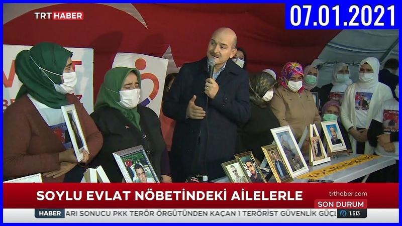 Süleyman Soylu'nun Diyarbakır Annelerine Konuşması 07 01 2021