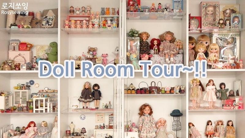 저의 인형방을 공개합니다^^ Doll Room Tour Blythe licca kukuclara Paolareina etc