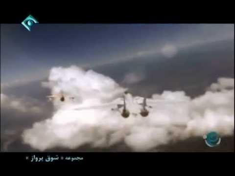 Ирано-иракская война 1980-88 гг