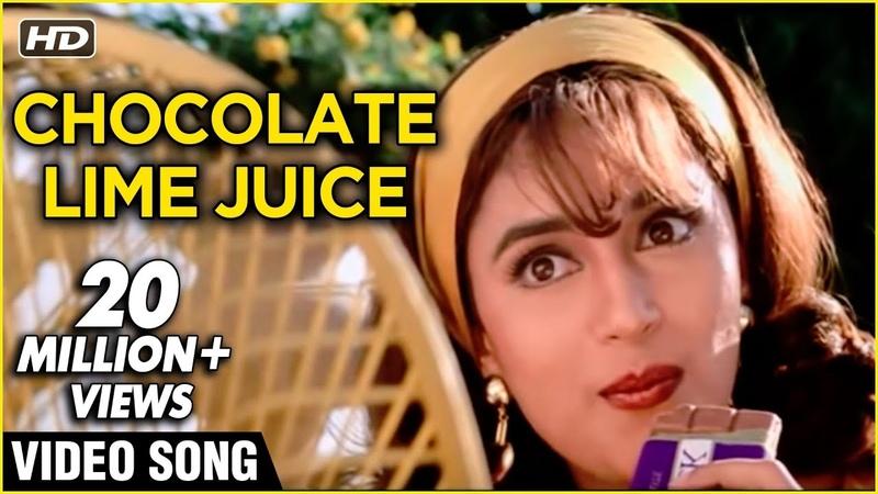Chocolate Lime Juice Hum Aapke Hain Koun Best Of Lata Mangeshkar Hit Songs