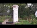 Брянск.Хотылево.Усадьба Тенишевых.Старая церковь.Лестница из камня.Железные ворота.